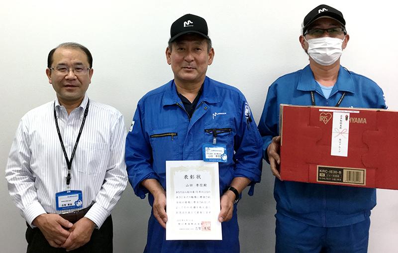 永年勤続表彰式が開催されました|新着情報|間口東海株式会社|東海 ...
